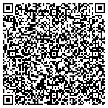 QR-код с контактной информацией организации Махтерс, ТОО Торговый дом