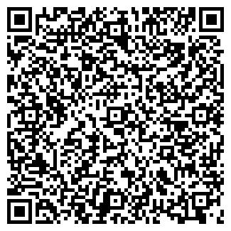 QR-код с контактной информацией организации Иким, ИП