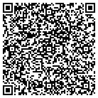 QR-код с контактной информацией организации СВ БиК, ТОО