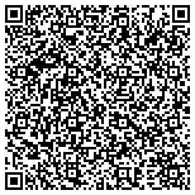 QR-код с контактной информацией организации Empire.KZ (Эмпайер. Кей Зет), ТОО