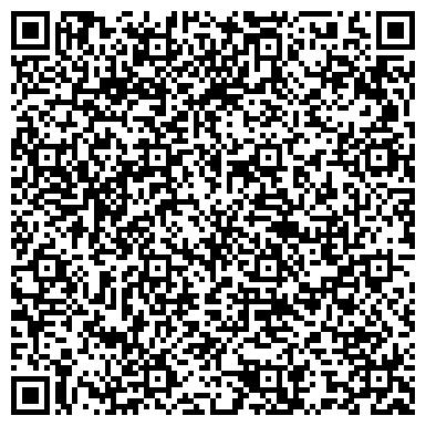 QR-код с контактной информацией организации Alem Contract (Алем Контракт), ТОО