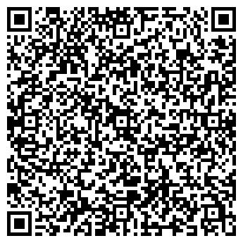 QR-код с контактной информацией организации Колоп-Казахстан, ТОО