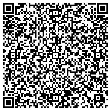 QR-код с контактной информацией организации Байказ электрик, ТОО