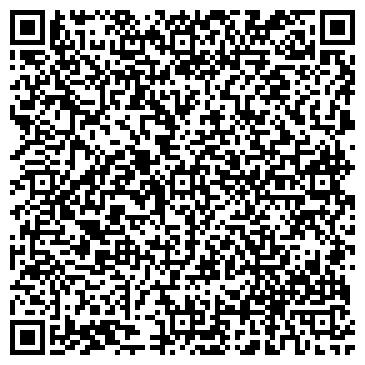 QR-код с контактной информацией организации Арсен и Н, ТОО