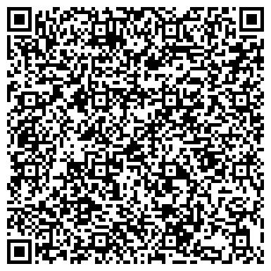 QR-код с контактной информацией организации AFC Электрострой (АЭфСи) Электрострой, ТОО