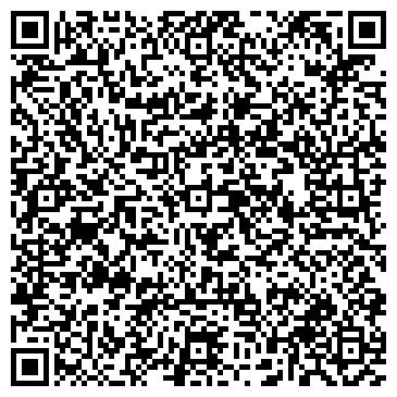 QR-код с контактной информацией организации Технологии Граффити, ТОО