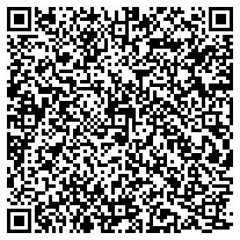 QR-код с контактной информацией организации Офис Центр, Компания