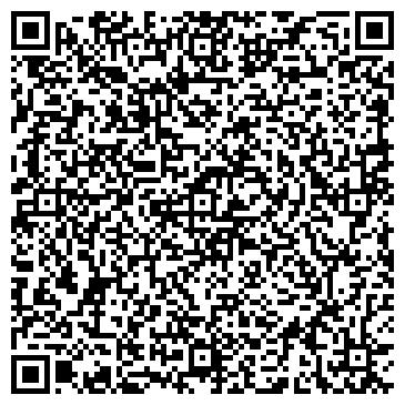 QR-код с контактной информацией организации Tang-Rauan (Танг-Рауан), ИП