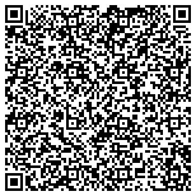 QR-код с контактной информацией организации Радуга Алматы, ТОО