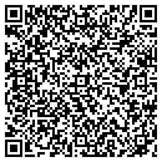 QR-код с контактной информацией организации Дерия, ТОО