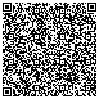 QR-код с контактной информацией организации Lion Computers (Лион копьютерс), ТОО