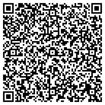 QR-код с контактной информацией организации Alumix (Алюмикс), ТОО
