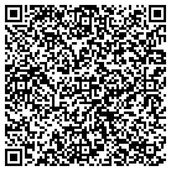 QR-код с контактной информацией организации El - group (Ел-груп), ТОО
