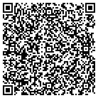 QR-код с контактной информацией организации Аспан, Компания