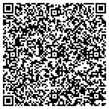 QR-код с контактной информацией организации Костанайтехсервис+, ТОО