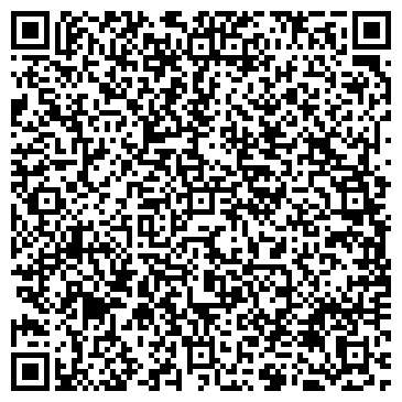 QR-код с контактной информацией организации V.A-ком (В.А-ком), ТОО