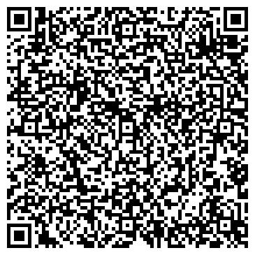 QR-код с контактной информацией организации BSP Innovation (БСП Инновейшн), TOO