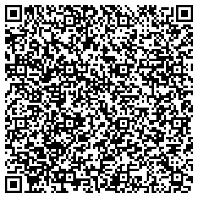 QR-код с контактной информацией организации forSign Kazakhstan (фоСинг Казахстан), ТОО