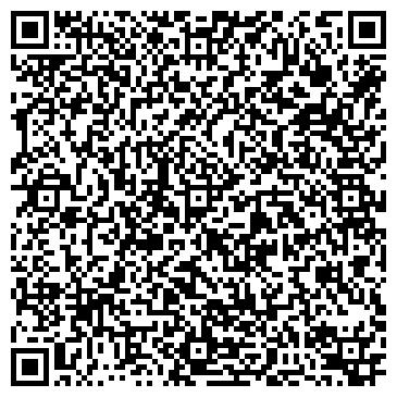 QR-код с контактной информацией организации Касс-Центр-А, ТОО