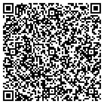 QR-код с контактной информацией организации Антарес Стемпс, ТОО