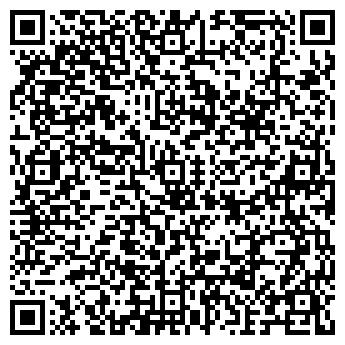 QR-код с контактной информацией организации Саотрон-Астана, ТОО