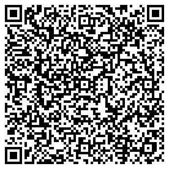 QR-код с контактной информацией организации Вcе для банка, ТОО