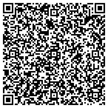 QR-код с контактной информацией организации Slot Tech (Слот тех), ТОО