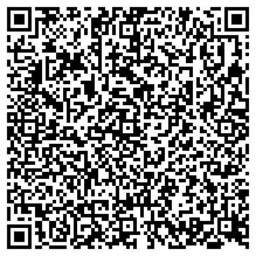 QR-код с контактной информацией организации Bsp innovation ( Бсп иновашион), ТОО