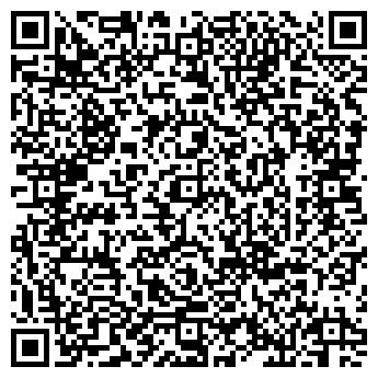 QR-код с контактной информацией организации Комета, ТОО