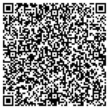 QR-код с контактной информацией организации А.Приори, ТОО