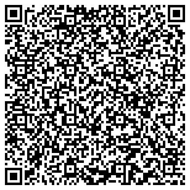 QR-код с контактной информацией организации Тех Маркет, ТОО