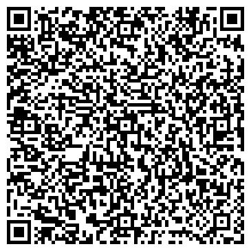 QR-код с контактной информацией организации Tramax LTD (Трамакс ЛТД), ТОО