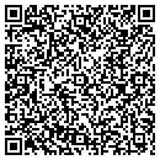 QR-код с контактной информацией организации ТД Декада