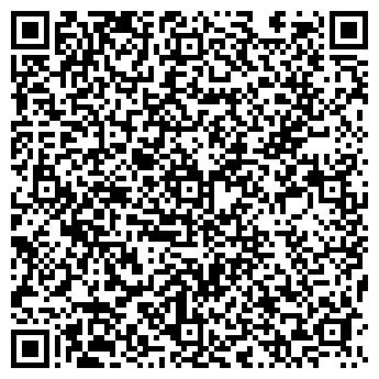 QR-код с контактной информацией организации Gold Stamps, ТОО