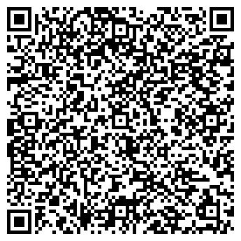 QR-код с контактной информацией организации Semark, ТОО