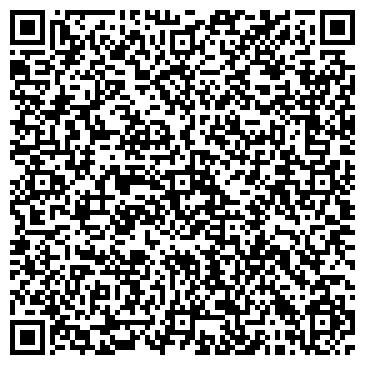 QR-код с контактной информацией организации Базисный магазин, ТОО