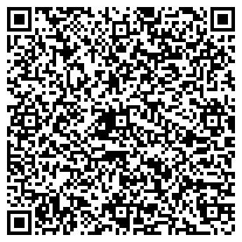 QR-код с контактной информацией организации Сейф-Маркет, ТОО