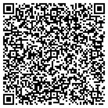 QR-код с контактной информацией организации Trodat, ТОО