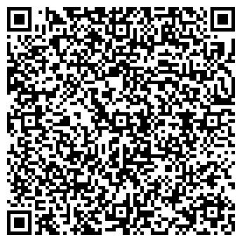 QR-код с контактной информацией организации Тиссот, ЧП (Tissot)