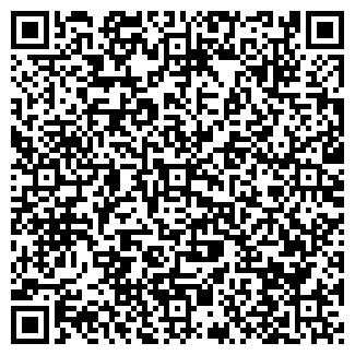 QR-код с контактной информацией организации КСС НТ, ТОО