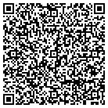QR-код с контактной информацией организации ИП Антуфьева