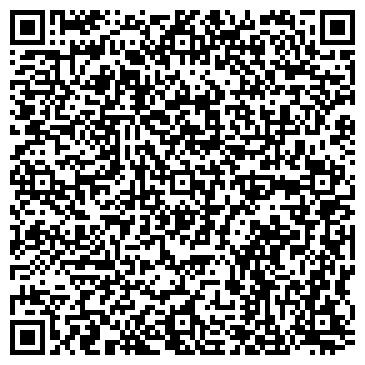 QR-код с контактной информацией организации Prostranstvo (Пространство), ТОО