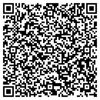 QR-код с контактной информацией организации ХАКИМ ТОО