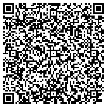 """QR-код с контактной информацией организации Общество с ограниченной ответственностью ТОО """"Тенгиз Кенсе СО"""""""