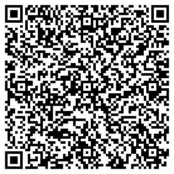 QR-код с контактной информацией организации ООО ТОО ДИИП 2000