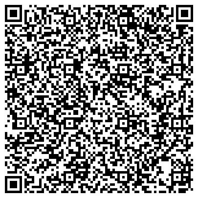"""QR-код с контактной информацией организации ООО ТОО """"Кокше Бизнес-Центр"""""""