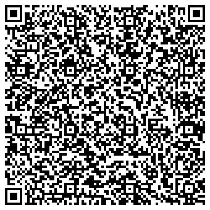 """QR-код с контактной информацией организации Другая БЕЛКА персональная полиграфия, ОДО """"Белбиотехнологии"""""""