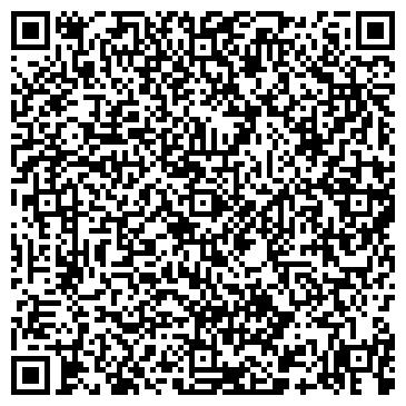 """QR-код с контактной информацией организации ООО ТПК """"ИНТЕРХОЛОД"""""""
