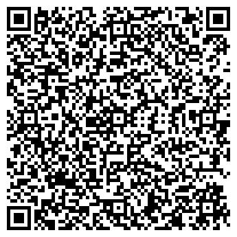 QR-код с контактной информацией организации Общество с ограниченной ответственностью ООО «Алантер»