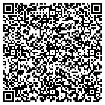 QR-код с контактной информацией организации Общество с ограниченной ответственностью ООО «МИРАГОР»